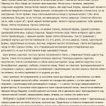 eshtrelskaya-ovcharka