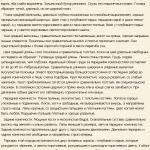 cheshskij-terer