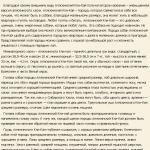 Описание породы аляскинский кли-кай