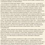 yuzhnorusskaya