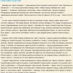 Описание породы кавалер кинг чарльз спаниель