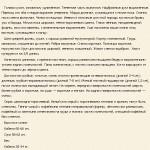 cheshskij-fousek-opisanie