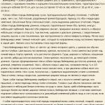 описание породы веймаранер