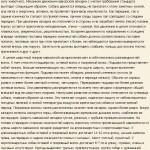 kavkazskaya-ovcharka-opisanie6