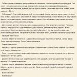 Описание породы шикоку