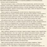Тибетский спаниель описание породы