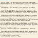 karakachanskaya-sobaka-opisanie